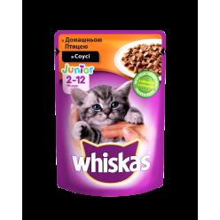 UA Whiskas®. З домашньою птицею в соусі. Повнораціоннийконсервований корм для кошенят віком від 2 до 12 місяців.