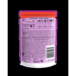 Крем-суп з яловичиною UA WHISKAS® Повнораціонний консервований корм для дорослих котів.