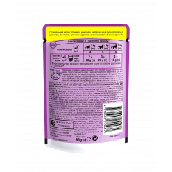 Крем-суп з куркою UA WHISKAS® Повнораціонний консервований корм для дорослих котів.