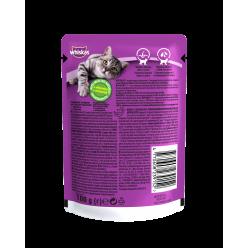 UA Whiskas®. З лососем в соусі. Повнораціонний консервованний корм для дорослихкотів.