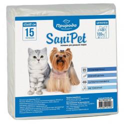 Пелюшки для собак ПРИРОДА, 45х60см (ціна вказана за 1шт)