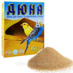 ДЮНА пісок для папуг, 1кг