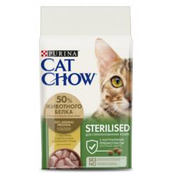 Корм CAT CHOW (Кет Чау) для стерилізованих котів зі смаком курки, 1,5кг