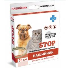 ІНСЕКТОСТОП. НАШИЙНИК «STOP»